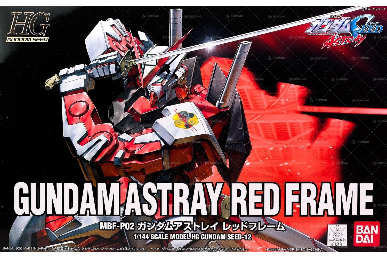HG Gundam Astray Red Frame 1:144